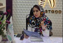 دکتر زهرا راستگو